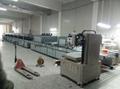 Industrial IR tunnel machine