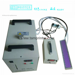 mini  uv  machine