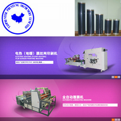 TAM-ZF PET floor electric heating film roll-to-roll printing machines