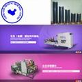 TAM-ZF PET floor electric heating film