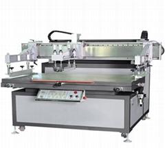 Vertical precision flat screen printing machine