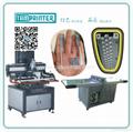 TAM- Z4 Plastic thin sheet clean room screen printing equipment 1