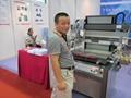 TAM- Z4 Plastic thin sheet clean room screen printing equipment 3