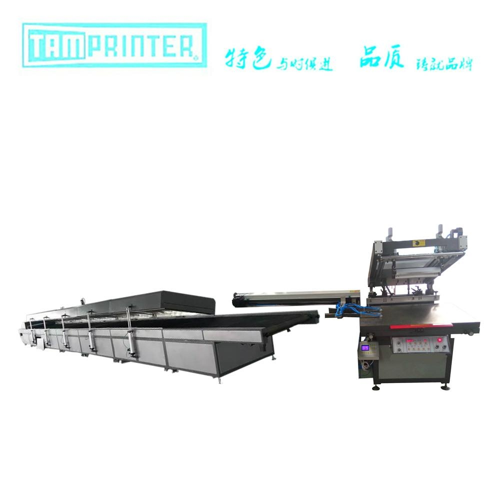 Automatic PVC Screen Printing MACHINE