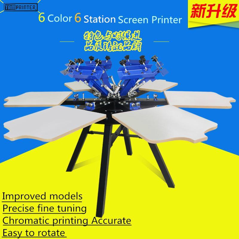 6 color Textile Screen Printing Machine 2