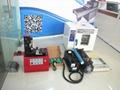 Printing steel plate Box resistance furnace 8