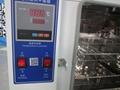 Printing steel plate Box resistance furnace 5