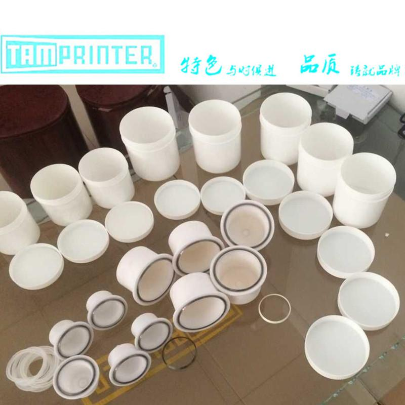 plastic Ink Cup for tampoprint Pad Printing machines 6