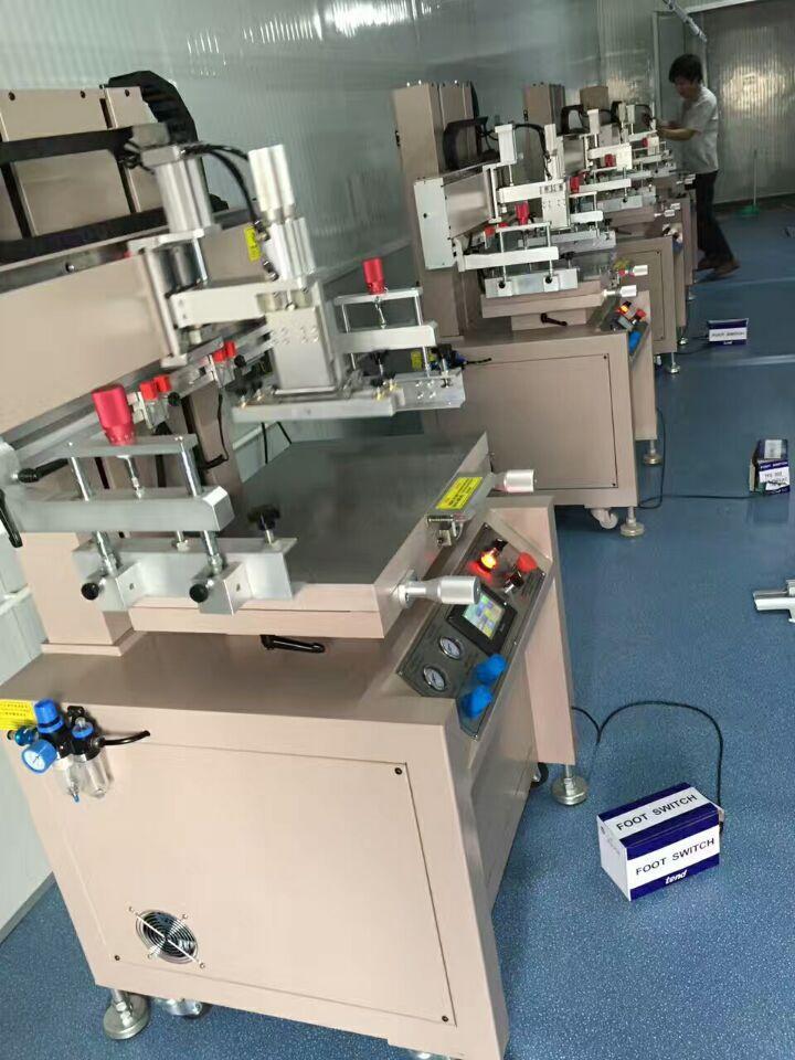 servo precision Vertical screen printing machine 16