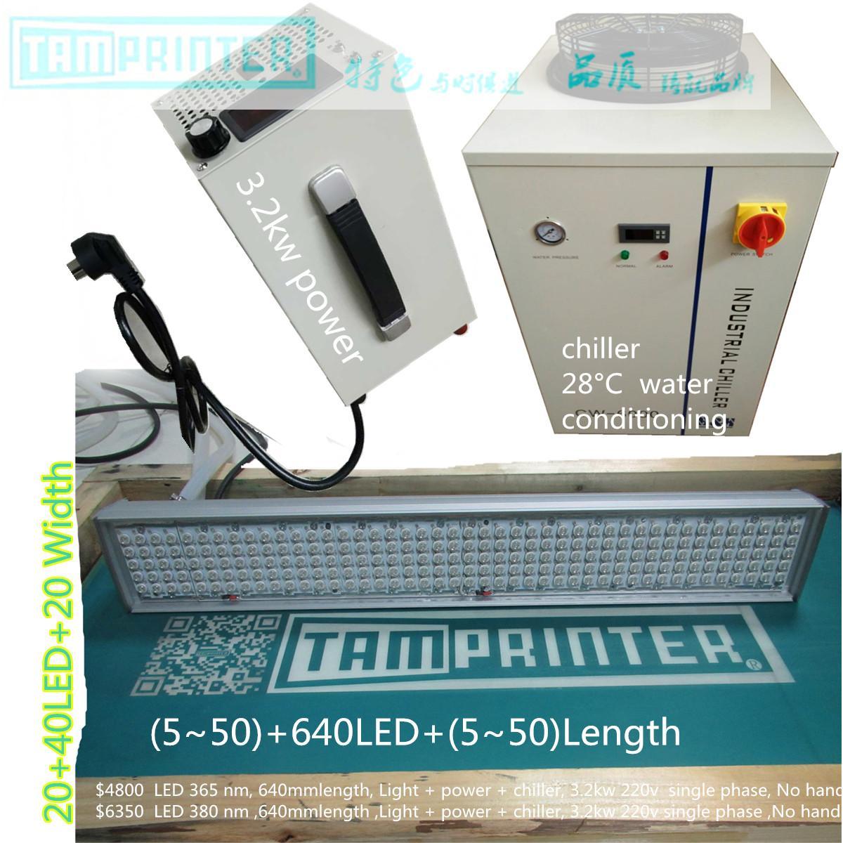 UV-LED bridge curing machine 2