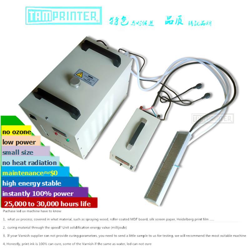UV-LED bridge curing machine 3