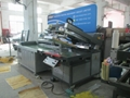 German buy automatic screen printing machine is careful, but very humorous