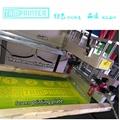 Flatbed screen printer