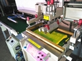 Vertical  Electric screen printing machine 6
