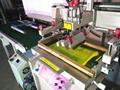 Vertical  Electric screen printing machine