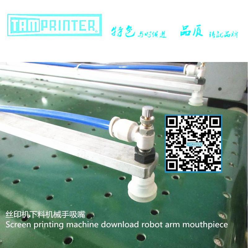 Plastic sheet clean room screen printing equipment 9