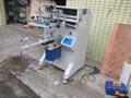 Φ135MM  pneumatic cylindrer screen printer 4