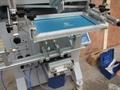 Φ135MM  pneumatic cylindrer screen printer 3