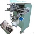 Φ95MM Pneumatic cylindrical screen printing machine