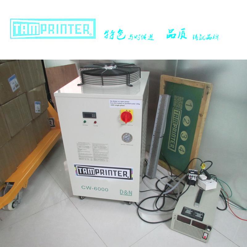 LED UV machine 2