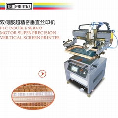2-2 vertical screen printer