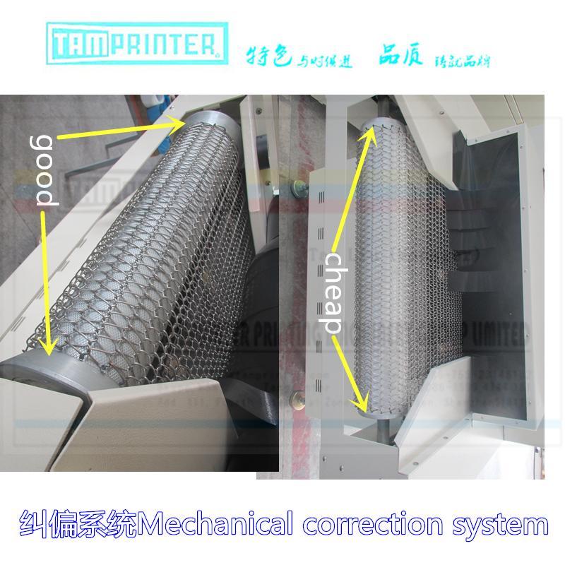 Inert material UV primer dryer 3