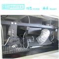 Inert material UV primer dryer