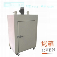 Cabinet type double insurance thermostatic explosion proof oven