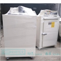Cabinet type double insurance thermostatic explosion proof Muffle furnace