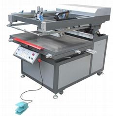 A0 Oblique arm type 0-20mm sheet screen printer
