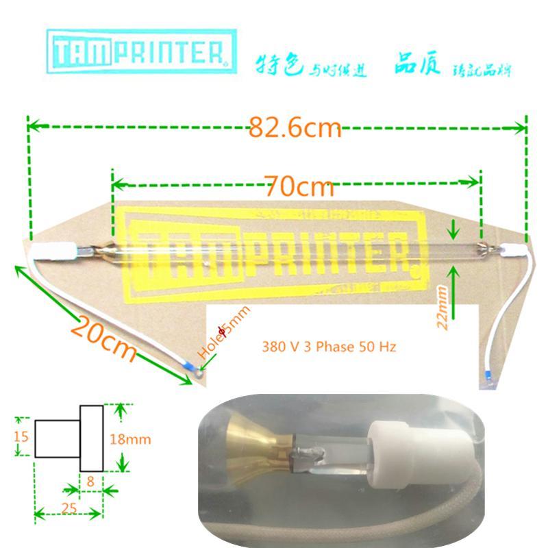 UV bulbs
