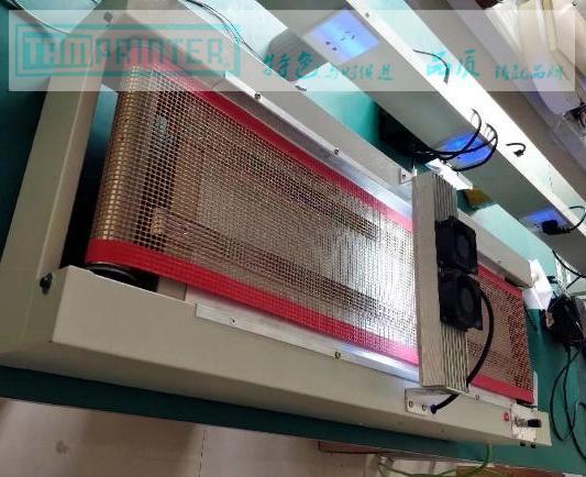 TEST LED UV BRIDGE CURING MACHINE 6