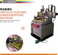 Vertical  Electric screen printing
