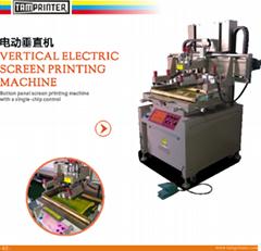 TM-4060D Vertical  Electric screen printing machine