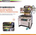 servo precision Vertical screen printing