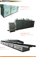 IR Drying Machine