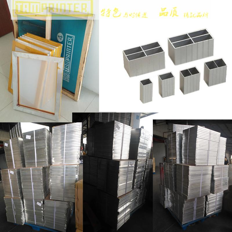 Aluminum Silk Screen Printing Frame With Mesh For Screen