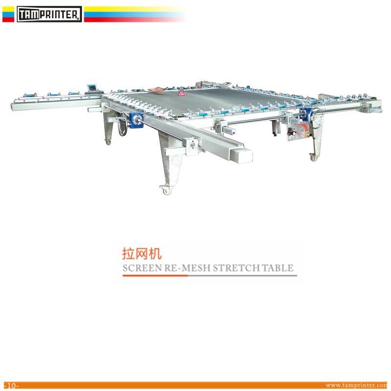 TSM-3030B German screen re-mesh stretch table 1