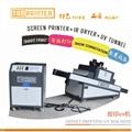 TM-UV-D  UV dryer for Heidelberg