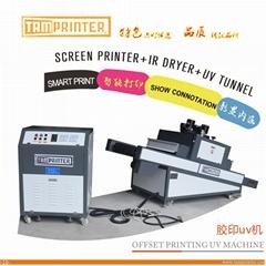 UV dryer for Heidelberg print TM-UV-D  (Hot Product - 1*)
