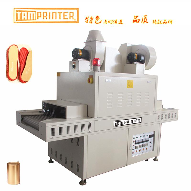 shoes UV dryer