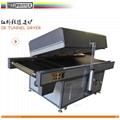standard short IR printing dryer  1