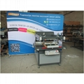 A1 Vinyl semi Clamshell Screen Printing Machine 5