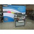 Vinyl semi Clamshell Screen Printing Machine 4