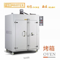 Spray and screen printing industry Oven