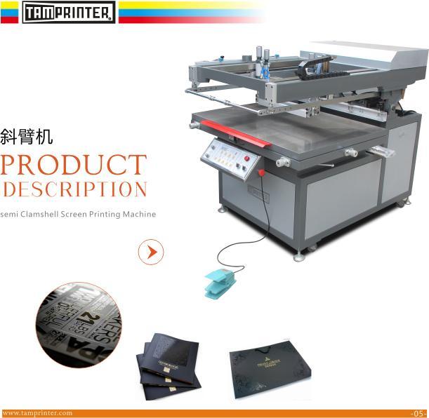 traffic sign auto screen printing machine