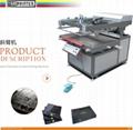 高精密斜臂式平面网印机