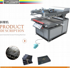traffic sign auto screen printing machine (Hot Product - 1*)