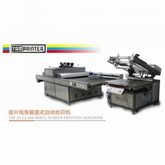 PAPER UV INK AUTO Screen Printing Machine (Hot Product - 1*)