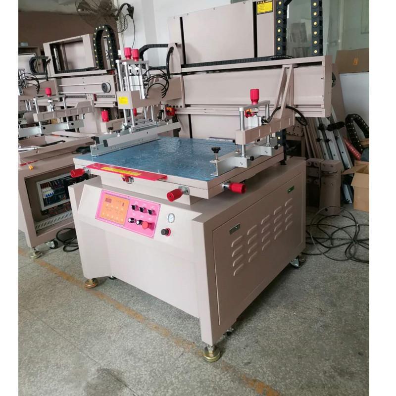 servo precision Vertical screen printing machine 18